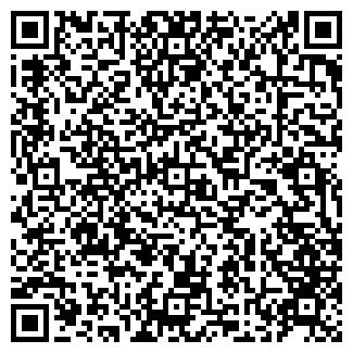 QR-код с контактной информацией организации ФОТОЛИГА