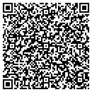 QR-код с контактной информацией организации ФОТООТДЕЛ