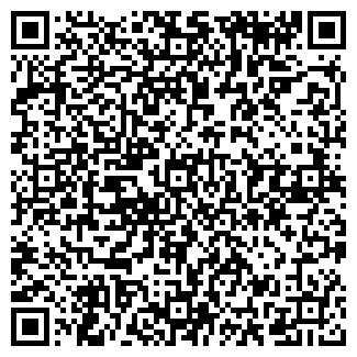 QR-код с контактной информацией организации ФОТОЭМАЛЬ
