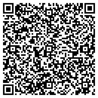 QR-код с контактной информацией организации ФОТО-АЛЬФА