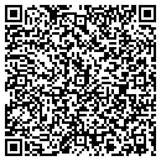 QR-код с контактной информацией организации ALTIST LTD