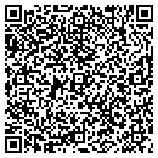 QR-код с контактной информацией организации АРТ-КЛИНИНГ