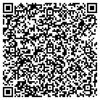 QR-код с контактной информацией организации ДА БУДЕТ ЧИСТОТА!