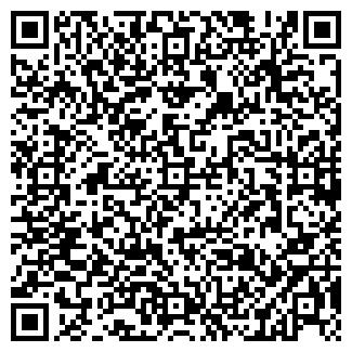 QR-код с контактной информацией организации ДОМ СЕРВИСА