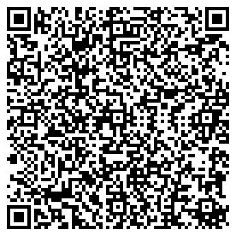 QR-код с контактной информацией организации БRAVO-КЛИНИНГ