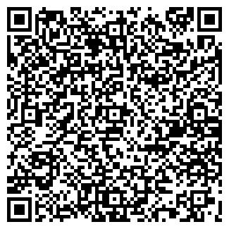 QR-код с контактной информацией организации КАСПЕР