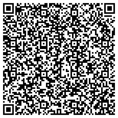 QR-код с контактной информацией организации Клининговая компания «КРИСТАЛЛ-К»