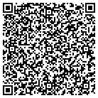 QR-код с контактной информацией организации ТИС-КЛИНИНГ