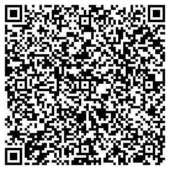 QR-код с контактной информацией организации ЛИРА БРАЧНОЕ АГЕНТСТВО
