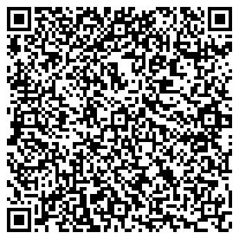 QR-код с контактной информацией организации LTD LOVE-STORY