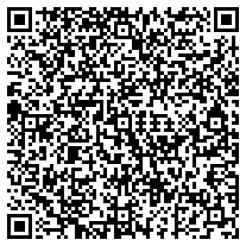 QR-код с контактной информацией организации ДИФФЕРЕНЦИАЛ