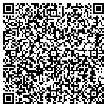 QR-код с контактной информацией организации МЕЧТА САДОВОДЧЕСКОЕ ТОВАРИЩЕСТВО