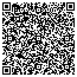 QR-код с контактной информацией организации ВЕК