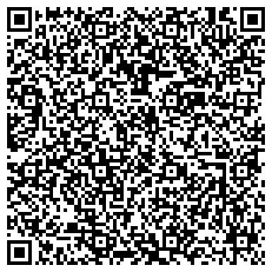 QR-код с контактной информацией организации ВОЕННО-МЕМОРИАЛЬНАЯ КОМПАНИЯ КАЛИНИНГРАДСКИЙ ФИЛИАЛ