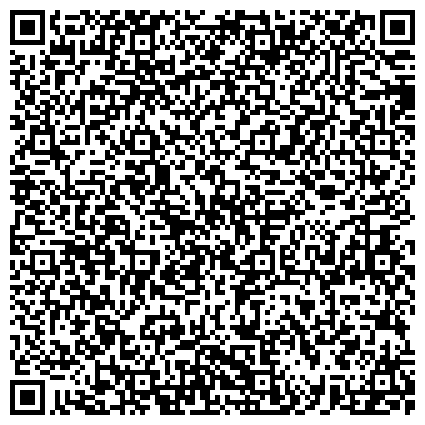 QR-код с контактной информацией организации «Городская клиническая больница скорой медицинской помощи»