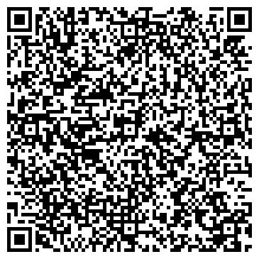 QR-код с контактной информацией организации ПРИЕМНОЕ ОТДЕЛЕНИЕ ДЛЯ ВЗРОСЛОГО НАСЕЛЕНИЯ