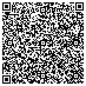 QR-код с контактной информацией организации ДЕТСКАЯ ИНФЕКЦИОННАЯ МУНИЦИПАЛЬНАЯ БОЛЬНИЦА № 4