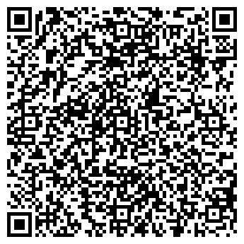 QR-код с контактной информацией организации № 3 РОДИЛЬНЫЙ ДОМ