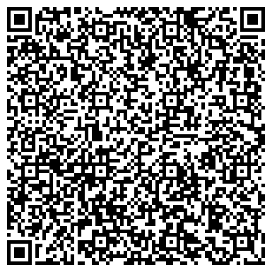 QR-код с контактной информацией организации ГОРОДСКАЯ ПОЛИКЛИНИКА № 2 ЛЕНИНГРАДСКОГО РАЙОНА