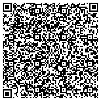 QR-код с контактной информацией организации СТОМАТОЛОГИЧЕСКАЯ ПОЛИКЛИНИКА ЛЕНИНГРАДСКОГО Р-НА