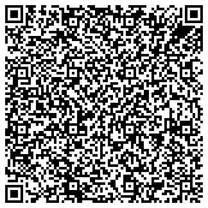 QR-код с контактной информацией организации ДЕТСКАЯ ГОРОДСКАЯ ПОЛИКЛИНИКА № 5