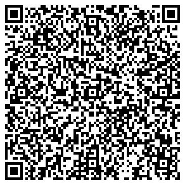 QR-код с контактной информацией организации ДЕТСКАЯ ГОРОДСКАЯ ПОЛИКЛИНИКА № 4