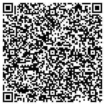 QR-код с контактной информацией организации ДЕТСКАЯ ГОРОДСКАЯ ПОЛИКЛИНИКА № 5 ФИЛИАЛ