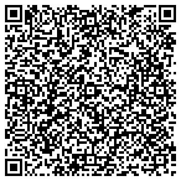 QR-код с контактной информацией организации ДЕТСКАЯ ГОРОДСКАЯ ПОЛИКЛИНИКА № 6