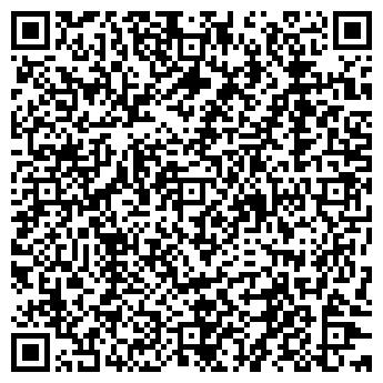 QR-код с контактной информацией организации БЕККЕР СТОМАТОЛОГИЧЕСКАЯ КЛИНИКА