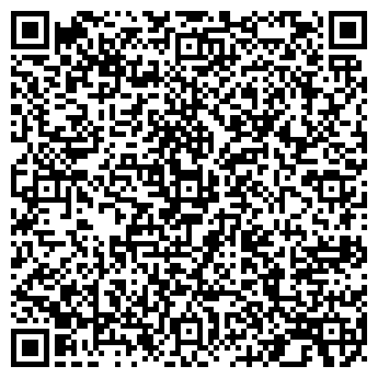 QR-код с контактной информацией организации ВИРТУОЗ СТОМАТОЛОГИЯ