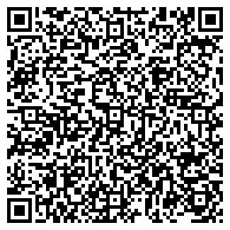 QR-код с контактной информацией организации ЭРГО ДЕНТ