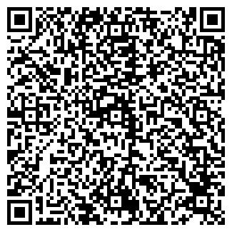 QR-код с контактной информацией организации ЭРГОДЕНТ