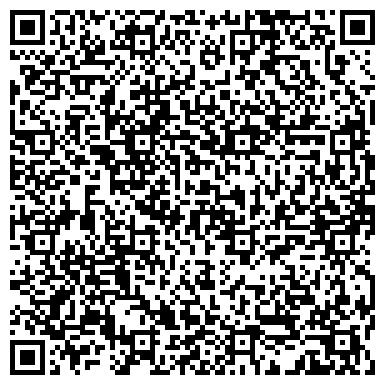 QR-код с контактной информацией организации Пункт полиции по Янтарному городскому округу