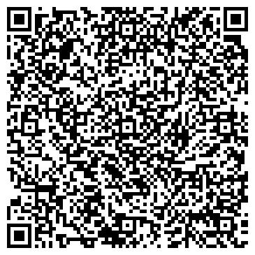 QR-код с контактной информацией организации ЖЕНСКАЯ КОНСУЛЬТАЦИЯ РОДДОМА № 3