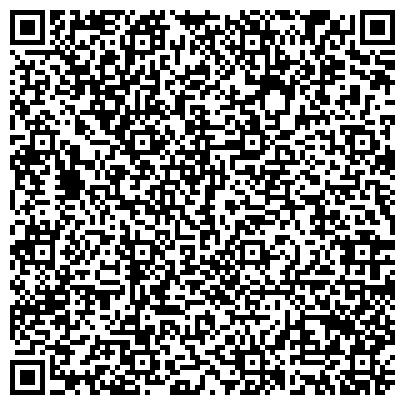 QR-код с контактной информацией организации ОБЛАСТНОГО БЮРО СУДЕБНО-МЕДИЦИНСКОЙ ЭКСПЕРТИЗЫ ДЕЖУРНЫЙ ЭКСПЕРТ МОРГ