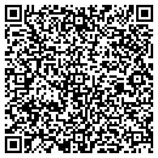 QR-код с контактной информацией организации ТАМРО, ЗАО