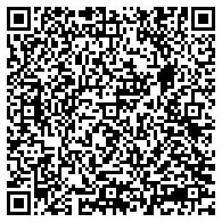 QR-код с контактной информацией организации № 15 АПТЕКА