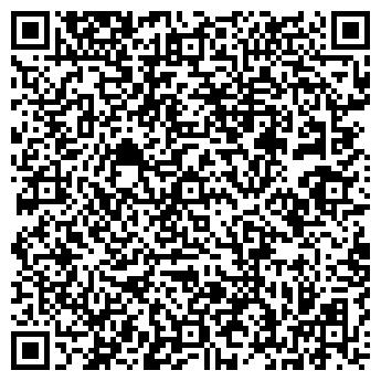QR-код с контактной информацией организации № 46 ДЕЖУРНАЯ