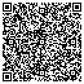 QR-код с контактной информацией организации БАЛТИЙСКАЯ