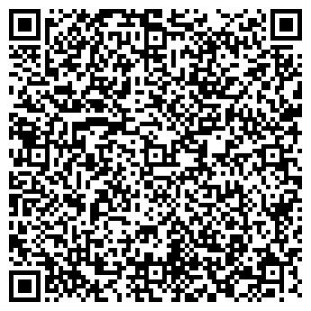 QR-код с контактной информацией организации БИОДАР ПЛЮС
