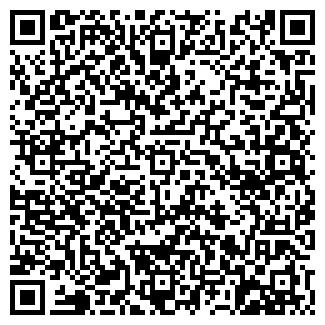 QR-код с контактной информацией организации ВЕРОТЕК
