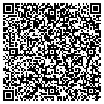 QR-код с контактной информацией организации ИП ГЕДЕОН