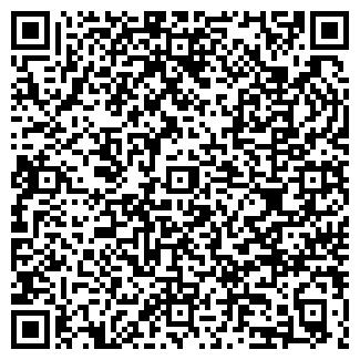 QR-код с контактной информацией организации ГИППОКРАТ