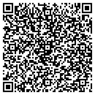 QR-код с контактной информацией организации ГРЮНЕР