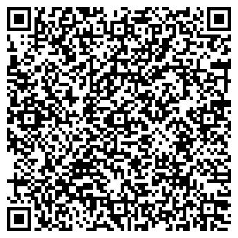 QR-код с контактной информацией организации Общество с ограниченной ответственностью КОНСУЛЬТАНТ