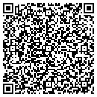 QR-код с контактной информацией организации ФАРМА-ВИТА