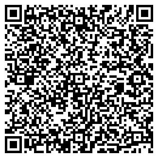 QR-код с контактной информацией организации БАЛТО