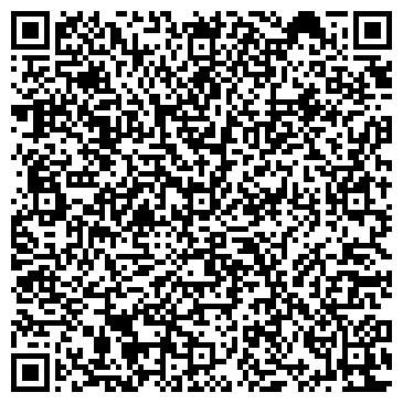 QR-код с контактной информацией организации ВЕТЕРИНАРНАЯ ЛЕЧЕБНИЦА БАЛТИЙСКОГО РАЙОНА
