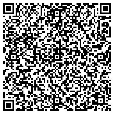 QR-код с контактной информацией организации ПОИНТЕР ВЕТЕРИНАРНАЯ КЛИНИКА