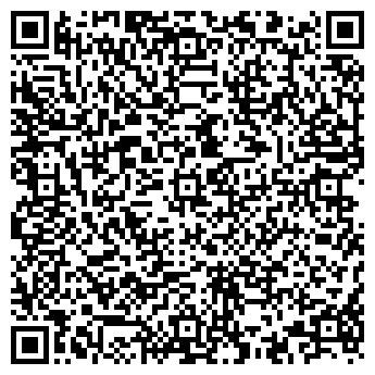 QR-код с контактной информацией организации ВЕСТДОКТОР